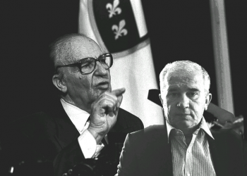 FOTO: Izetbegović, Latić (Graphic TBT)