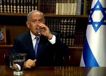 FOTO: Netanyahu (Screenshot)