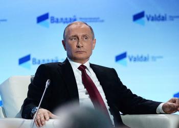 FOTO: Putin (Profimedia)