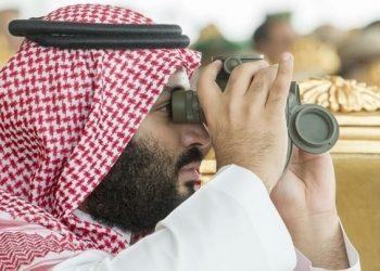 FOTO: Bin Salman (EPA)