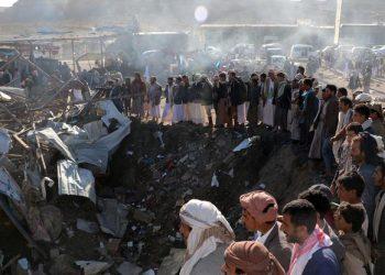 FOTO: Jemen (NAIF RAHMA/REUTERS/PIXSELL/)
