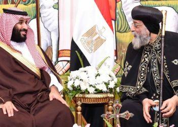 FOTO: Salman, Tawadros (Reuters)