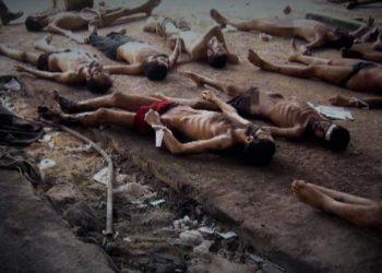 FOTO: Vojni zatvor u Sednayi u Siriji (YOUTUBE)