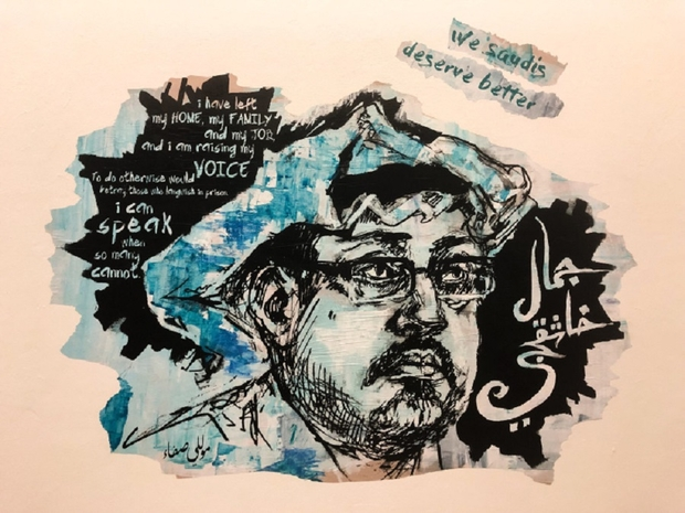 FOTO: Khashoggi (PEN America/Molly Crabapple and Ms Saffaa)