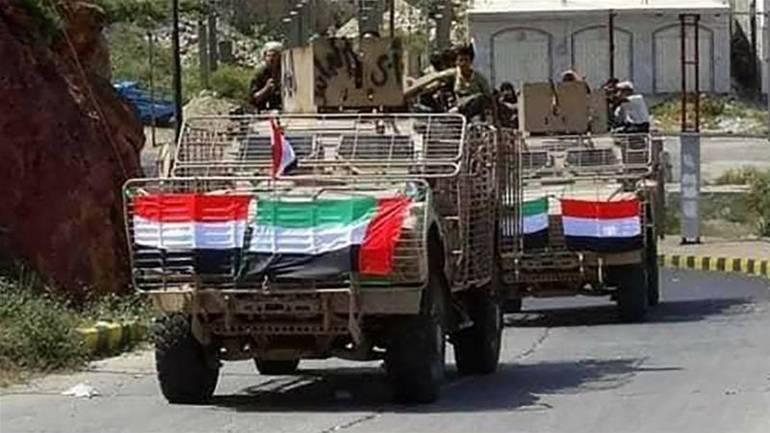 FOTO: (Al Jazeera)
