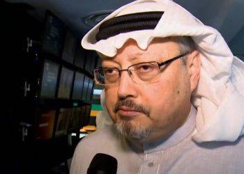 FOTO: Članak nikad nije završen jer je njegov autor ubijen (Al Jazeera)