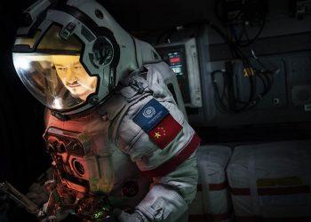 FOTO: (Kineska filmska grupa)