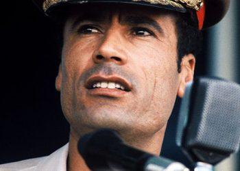 FOTO: Gadafi (Public)