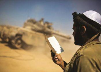 FOTO: (AMIR COHEN/REUTERS)