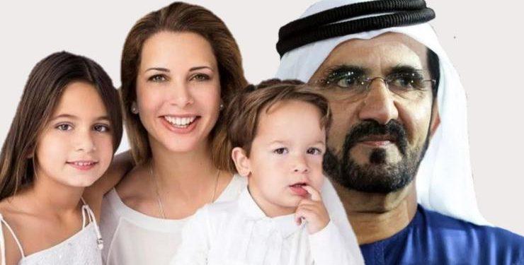 FOTO: Princeza Haya i emir Dubaija Shaikh Mohammad s djecom (YOUTUBE)