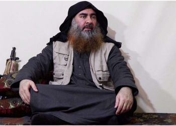 FOTO: Al Baghdadi (Agencije)
