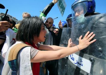 FOTO: (Ramzi Boudina / Reuters)