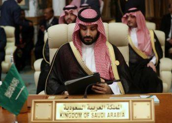 FOTO: (Hamad l Mohammed / Reuters)