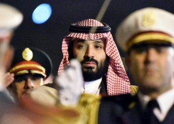 FOTO: Muhammed Bin Salman (Ryad Kramdi/AFP/Getty Images)